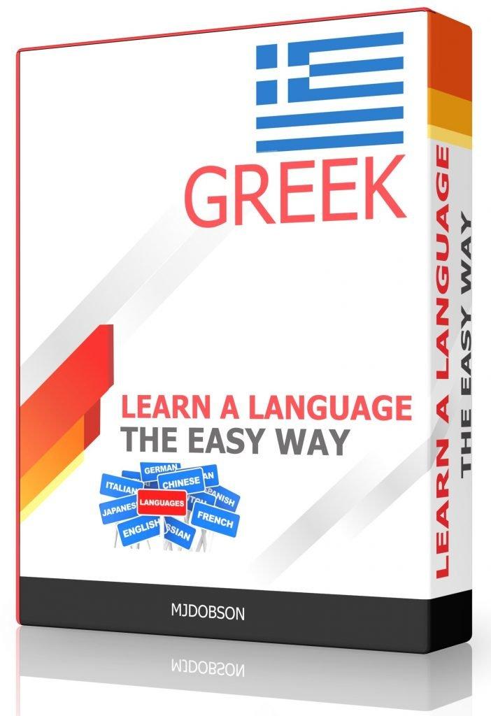 Learn Bulgarian - YouTube